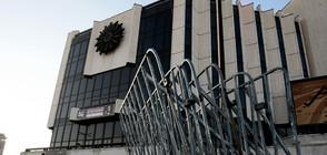 Готова ли е България за председателството на ЕС?