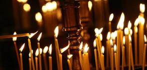 Отбелязваме Успение на Св. Йоан Рилски