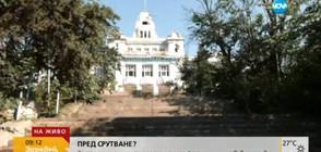 ПРЕД СРУТВАНЕ: Застрашена ли е сградата на морското училище в Созопол?