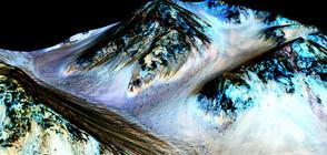 Разкриха тайни за миналото на Марс