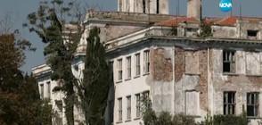 Спор кой да стопанисва сградата на морското училище в Созопол