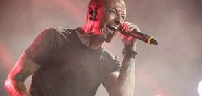 Самоуби се вокалът на Linkin Park (ВИДЕО+СНИМКИ)