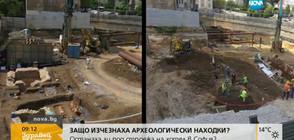 Защо археологически находки изчезнаха под строеж на хотел? (ВИДЕО)
