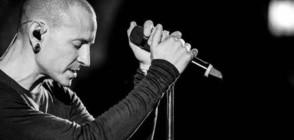 Музикалният свят и фенове в шок след смъртта на вокала на Linkin Park (ВИДЕО+СНИМКИ)