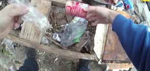 Хванаха трима полицаи да подхвърлят наркотици на заподозрян (ВИДЕО)