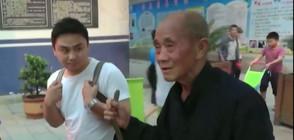 80-годишен извървя 60 км, за да занесе яйца на внука си (ВИДЕО)