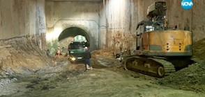 Започна строителството на нова отсечка от столичното метро