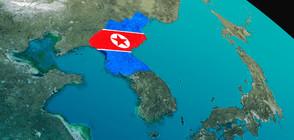 САЩ забраняват пътуванията на американци в Северна Корея