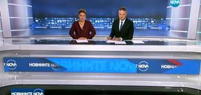 Новините на NOVA (21.07.2017 - централна)
