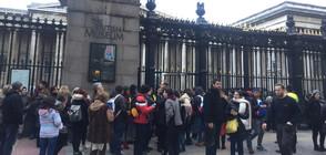 Евакуираха Британския музей в Лондон (СНИМКИ)