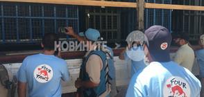 Уникална спасителна операция на животни в размирна Сирия (ВИДЕО+СНИМКИ)
