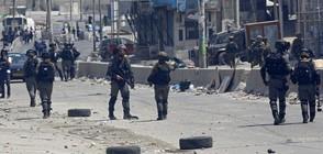 Шестима загинаха при тежки сблъсъци в Йерусалим