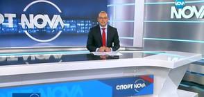 Спортни новини (22.07.2017 - централна)