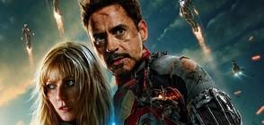 """Изпитания за супергероя в """"Железният човек 3"""" по NOVA"""