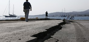 Нови трусове изплашиха туристите в Гърция (ВИДЕО)