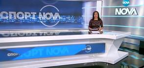 Спортни новини (23.07.2017 - обедна)