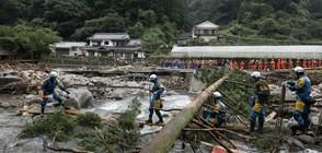 Десетки хиляди евакуирани в Япония заради силни дъждове и наводнения