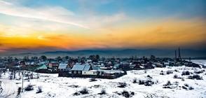 Сибир ще стане най-приятното място за живеене