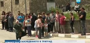 Погребаха 16-годишния Кристиян от Триград