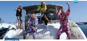 Звезди от X Factor - с нов летен хит