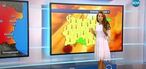 Прогноза за времето (23.07.2017 - централна)