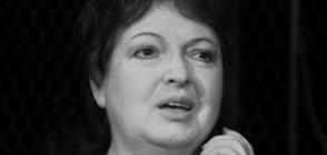 Отиде си голямата актриса Ванча Дойчева