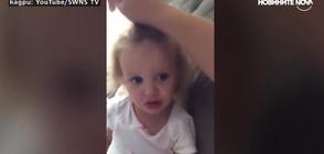 Дете страда от Синдрома на невъзможната за сресване коса (ВИДЕО)