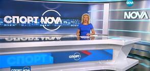 Спортни новини (24.07.2017 - лятна късна)