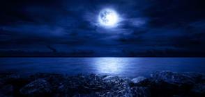 Учени: В недрата на Луната има много вода