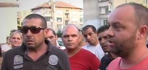Хора от Благоевград на протест след смъртта на техен близък