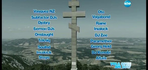 Хип-хоп, алтернативна музика и световни звезди на връх Околчица