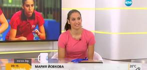 Европейската ни шампионка по тенис на маса: Неописуемо щастлива съм!