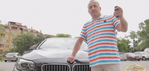 Милионерът Веселин Младенов: Чувствам се една крачка пред другите
