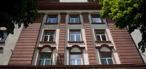 ВСС избра нов председател на Софийския районен съд