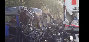 Жестока катастрофа с български бус в Унгария, има жертви и ранени (ВИДЕО+СНИМКИ)