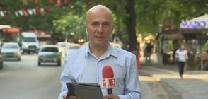 Трима мъже нападнаха журналиста от БНТ Иво Никодимов