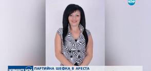 Активистка от партията на Валери Симеонов арестувана за трафик на мигранти