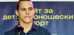 Успех за България – имаме финалист на световното по плуване (ВИДЕО)