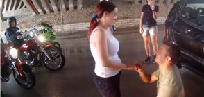 Млад мъж предложи брак на любимата си сред рев на мотори (ВИДЕО)
