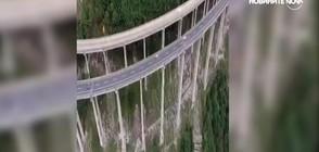 """Защо този мост се нарича """"влакче на ужасите""""? (ВИДЕО)"""