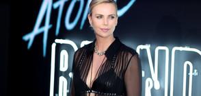 Сексапилната Чарлийз Терон - кошмарът на холивудските съпруги (ВИДЕО+ГАЛЕРИЯ)