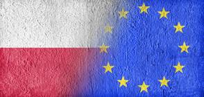 ЕС заплаши Варшава със санкции заради съдебната реформа