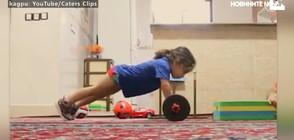 3-годишно дете се готви за олимпиада (ВИДЕО)