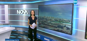 Новините на NOVA (26.07.2017 - следобедна)