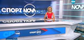 Спортни новини (26.07.2017 - централна)