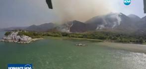 ПОМОЩ НАВРЕМЕ: Български хеликоптер гаси пожари в Черна гора