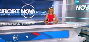 Спортни новини (26.07.2017 - лятна късна)