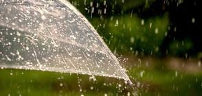 Предстоят гръмотевици, градушки и валежи