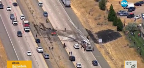 Самолет се разби на магистрала в САЩ (ВИДЕО)