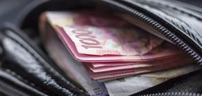 Полицаи върнаха забравена с 6000 евро чанта на собствениците й